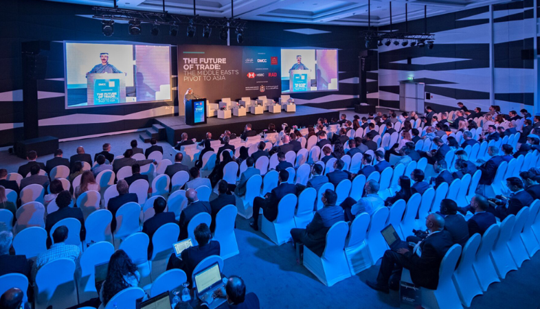 DMCC_News_-_Asia_House_2019_Event