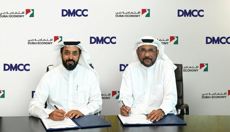DMCC_News-DED_MoU