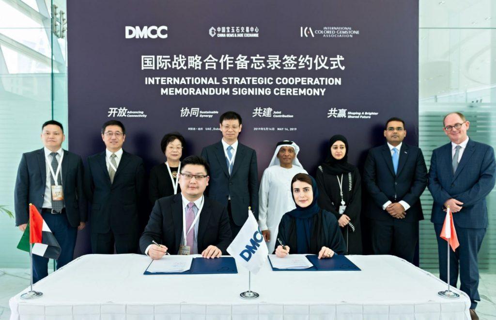 international strategic cooperation